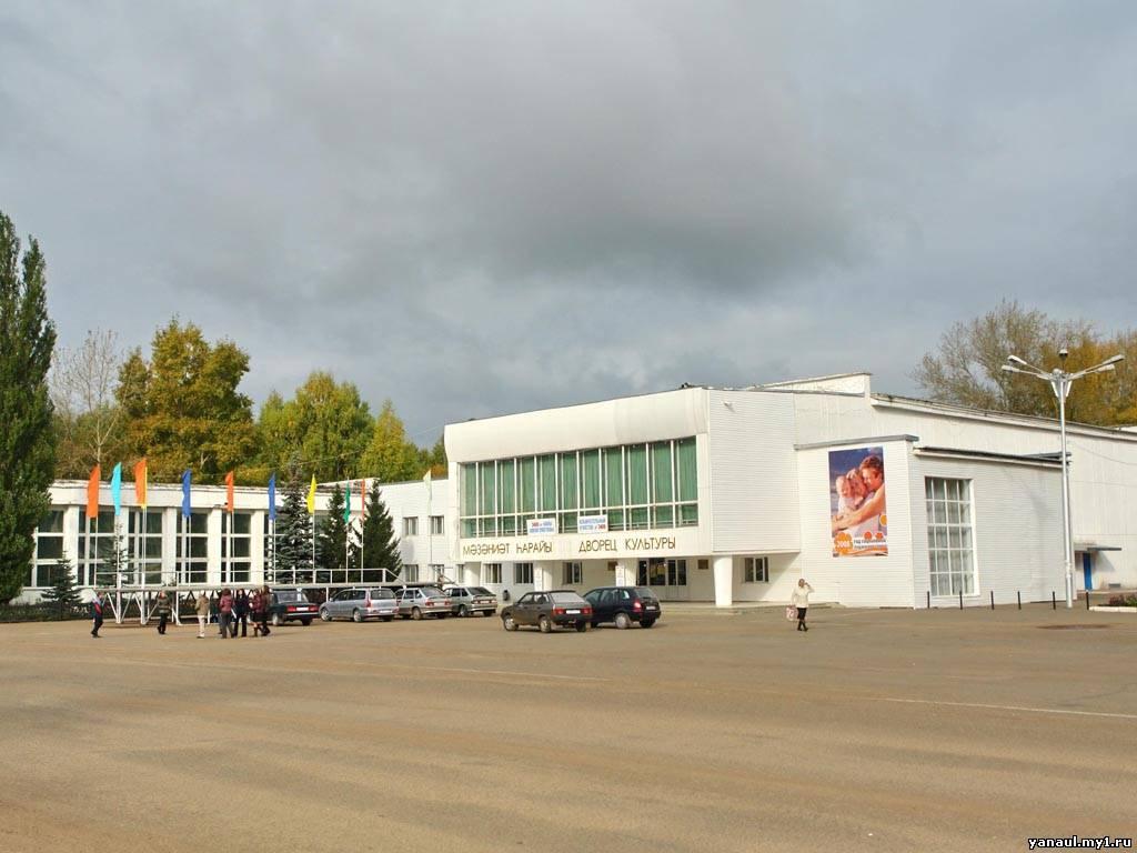 foto: Знакомства в город янаул